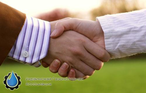 VipGaz стал официальным участником УГА