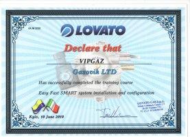 Диплом от Lovato