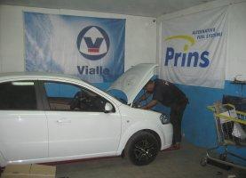 Chevrolet Aveo new