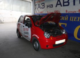 ГБО на Daewoo Matiz Red