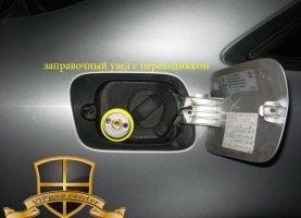 AUDI A8 с гбо