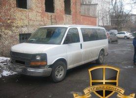 Chevrolet Express на газе