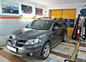 Mitsubishi Outlander на газе