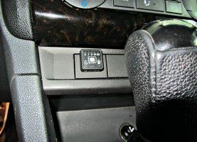 Кнопка переключения с газа на бензин на Ford Mondeo 2.0
