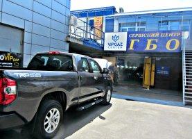 газ на Toyota Tundra 5.7