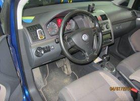 VW Touran на газе